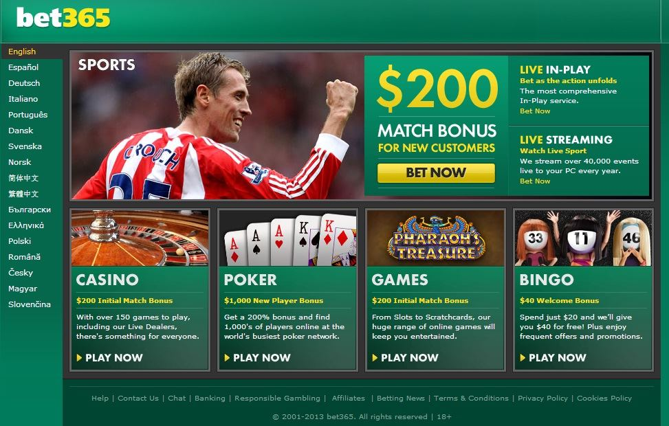 Wager Web Casino Review - Is this A Scam/Site to Avoid